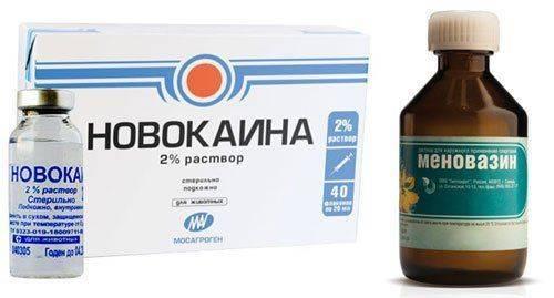Меновазин и Новокаин