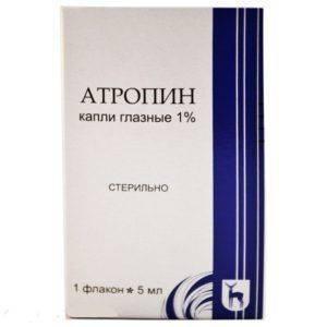 Атропин капли