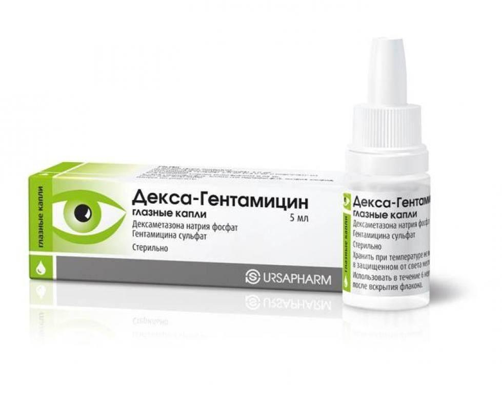 Декса-Гентамицин капли для глаз