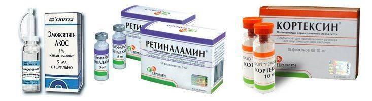 Эмоксипин, ретиналамин, кортексин