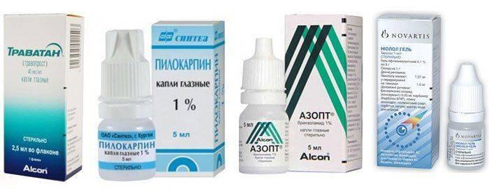 Пилокарпин, Азопт и другие заменители