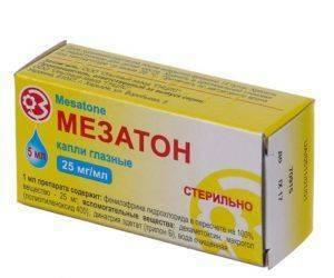 Мезатон - глазные капли
