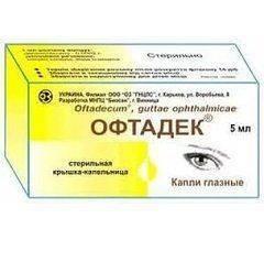 Офтадек: глазные капли