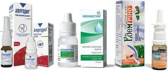 Замены Офтальмодека