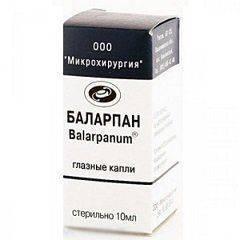 Упаковка капель Баларпан