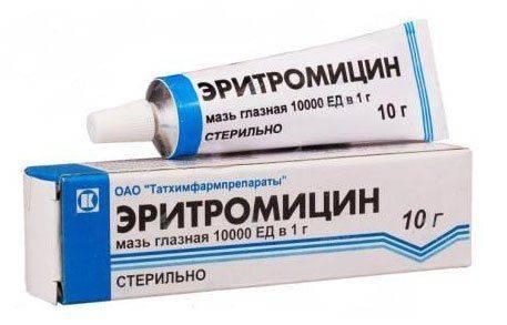 Глазная мазь: эритромициновая