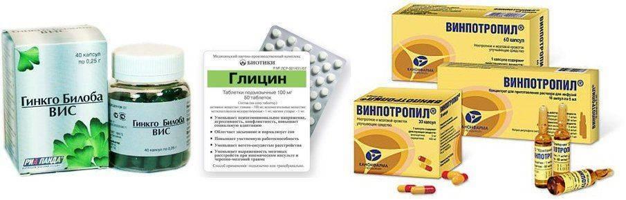 Винпотропил, Глицин: заменители