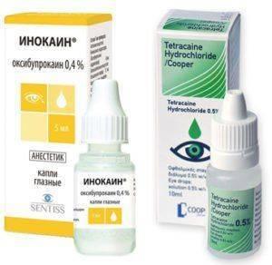 Инокаин Тетракаин капли