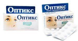 Витамины Оптикс: упаковки