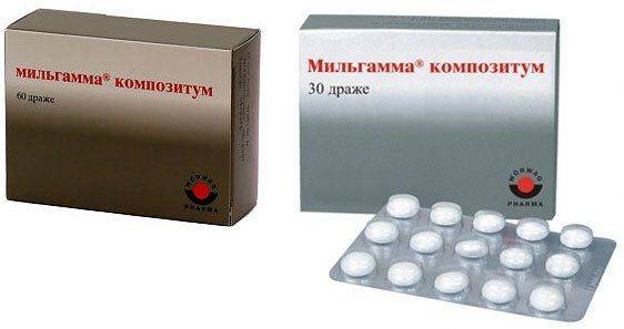 Упаковка препарата Мильгамма Композитум