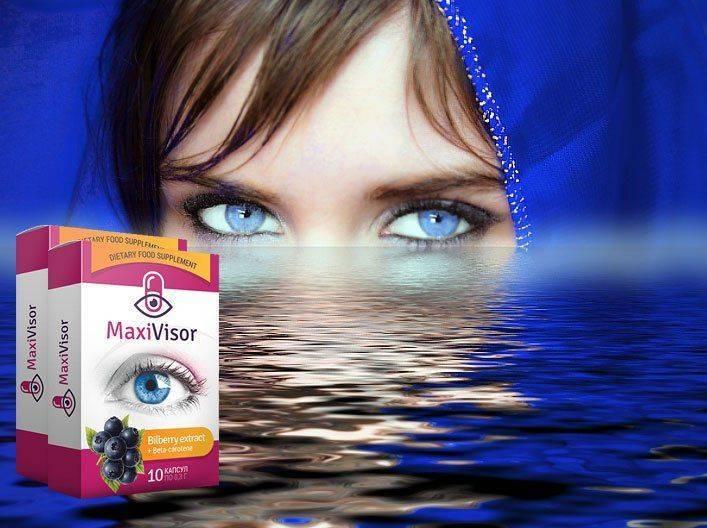 Две упаковки Максивизора
