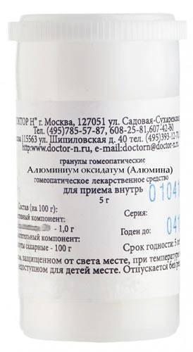 Алюмина 6С