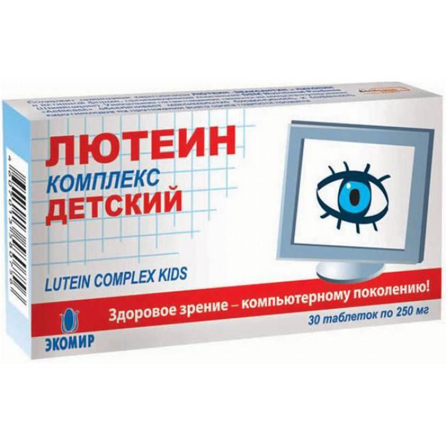 «лютеин комплекс» взрослый и детский: инструкция по применению, отзывы, цена - живите без боли