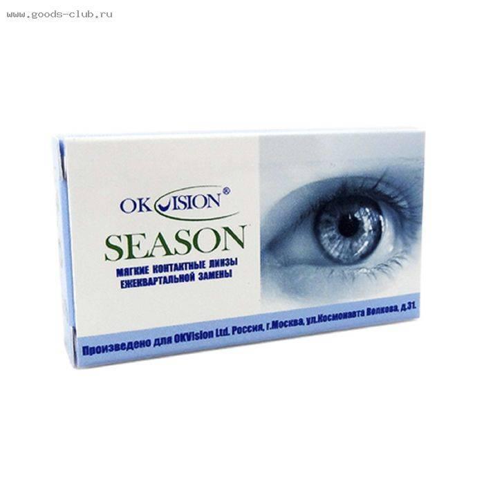 Особенности однодневных контактных линз для глаз: их характеристика, рейтинг, сколько часов носить