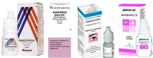 Глазные капли дикло-ф