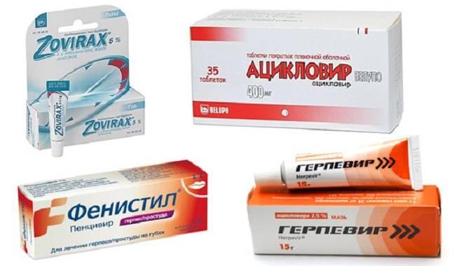 Зовиракс (таблетки) — аналоги список. перечень аналогов и заменителей лекарственного препарата зовиракс.