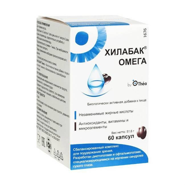 Хилабак - глазные капли: инструкция по применению препарата, отзывы для глаз, аналоги хило бакт