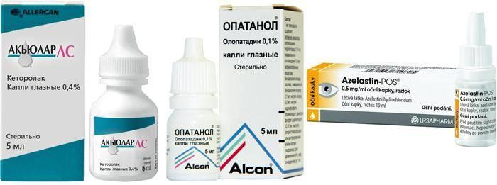 Выбираем капли от аллергического конъюнктивита у взрослых