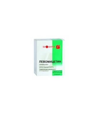 Левомицетин мазь: подробная инструкция по применению, от чего помогает, аналоги и отзывы
