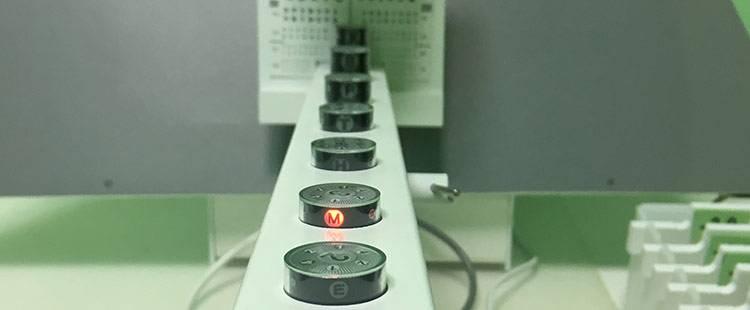 Ручеек - аппарат для глаз и тренировки зрения, инструкция, отзывы, цена