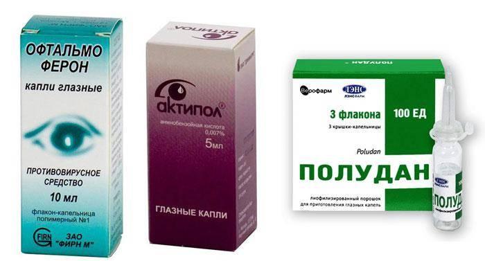 Ацикловир при ячмене на глазу: инструкция и рекомендации по применению, эффективность, аналоги и отзывы
