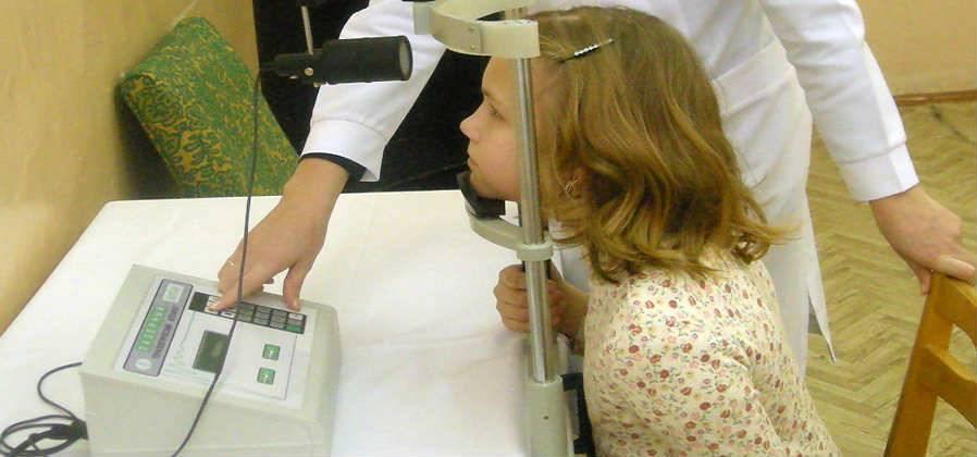 Макдэл-09.2 аппарат ик-лазерный для коррекции аккомодационно-рефракционных нарушений зрения (лазерны