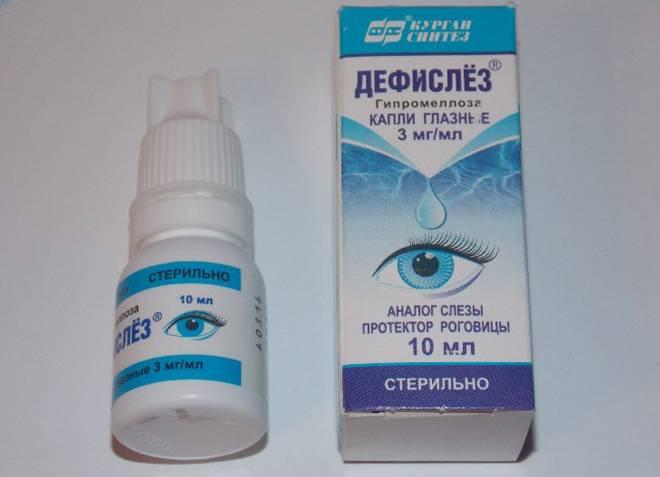 Лекарственный препарат хиломакс-комод, инструкция по применению, противопаказания и побочные действия
