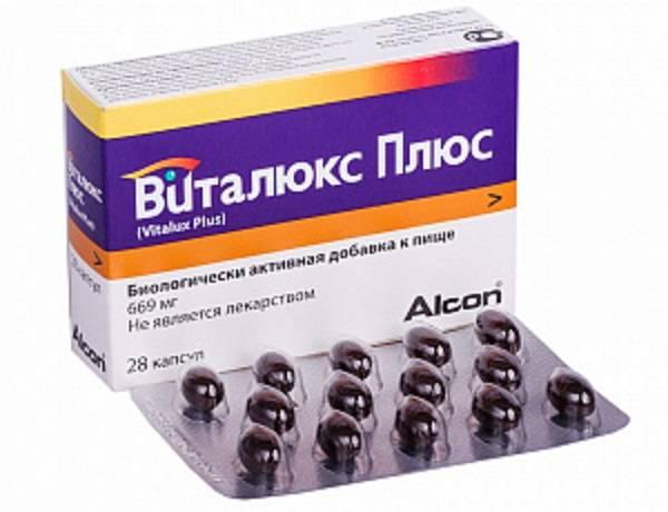 """Аналоги таблеток виталюкс плюс. бад """"виталюкс плюс"""": отзывы офтальмологов, инструкция по применению и недостатки"""