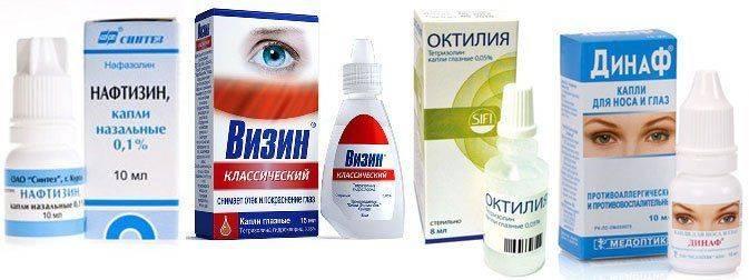 Октилия глазные капли: инструкция, цена, аналоги