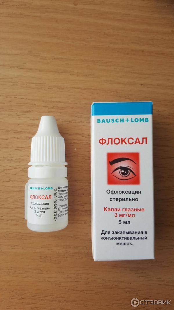 Глазные капли и мази для детей от конъюнктивита - топотушки