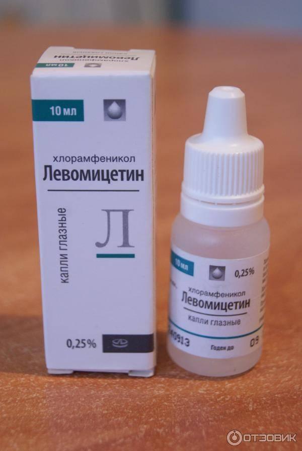 Капли для глаз при грудном вскармливании - альбуцид, левомицетин, тобрекс, ципромед и другие