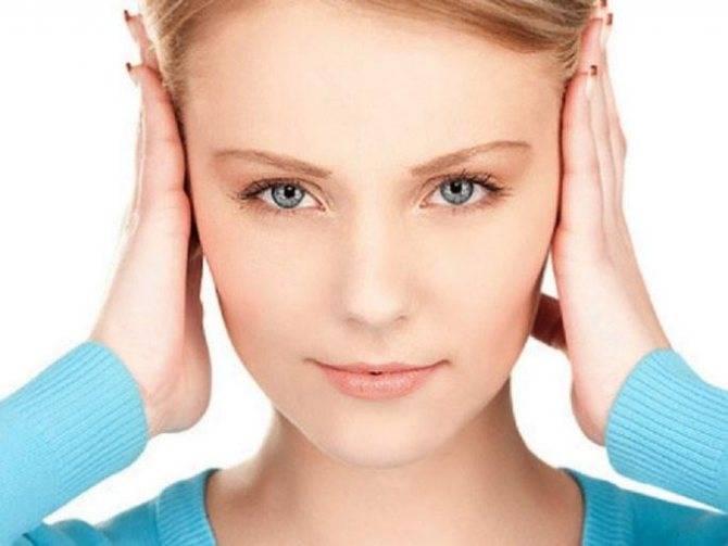 Зрение и прокалывание ушей? - вопрос офтальмологу - 03 онлайн