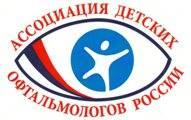 Очки сидоренко фото обзор инструкция цена отзывы офтальмологов - мед портал tvoiamedkarta.ru