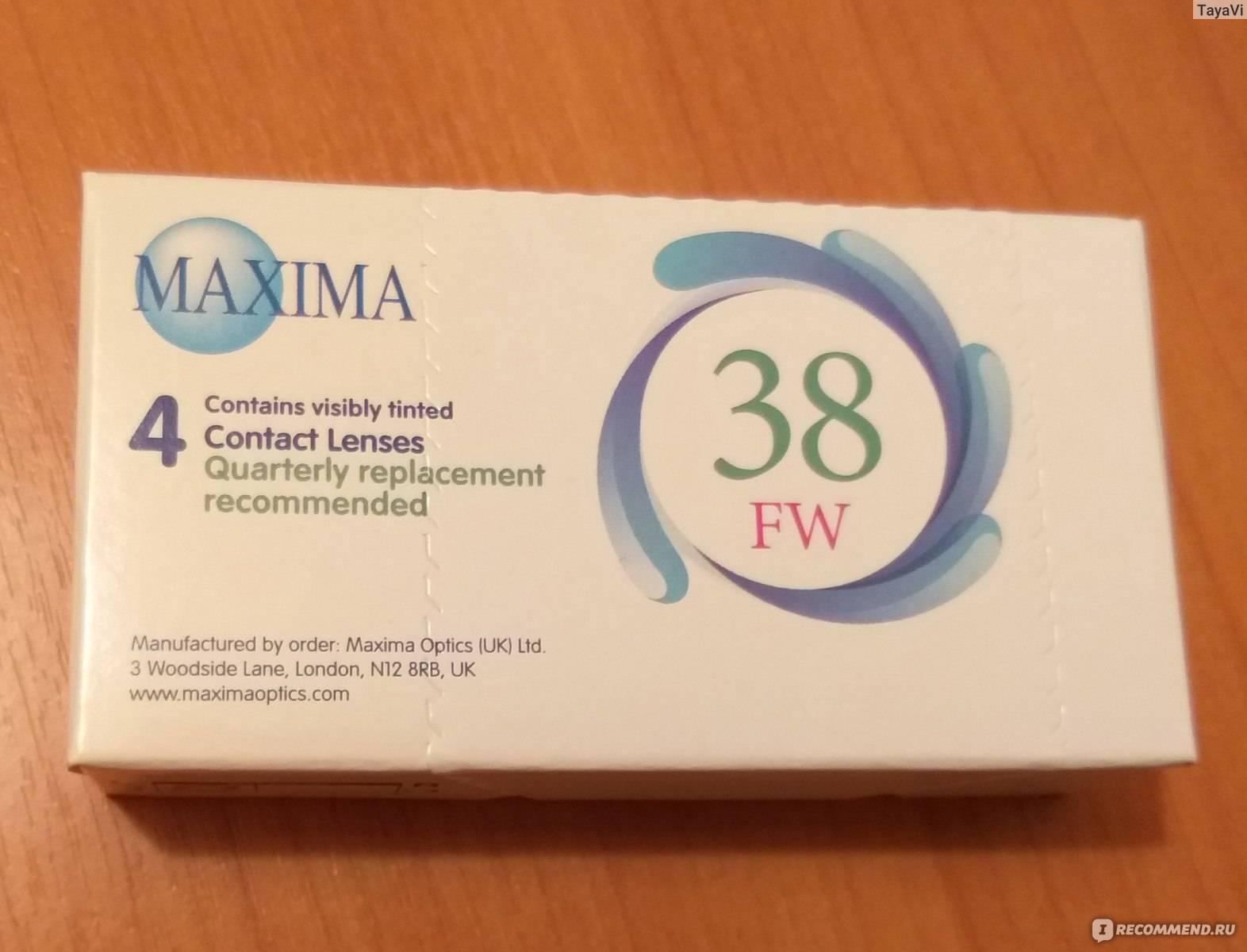 Отдня дотрех месяцев: какие выбрать контактные линзы?