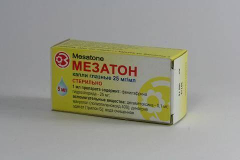 Мезатон: показания и инструкция по применению, цена, аналоги, отзывы
