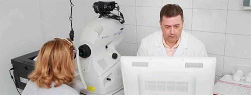 Нейроофтальмология и что делают нейроофтальмологи