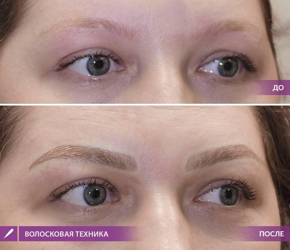 Татуаж бровей волосковым методом: фото до и после, отзывы татуаж бровей волосковым методом: фото до и после, отзывы