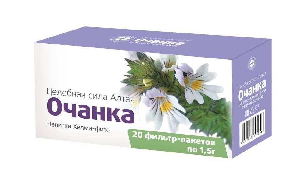 Купить звёздная очанка капсулы 260мг №30 цена от 67руб в аптеках москвы дешево, инструкция по применению, состав, аналоги, отзывы