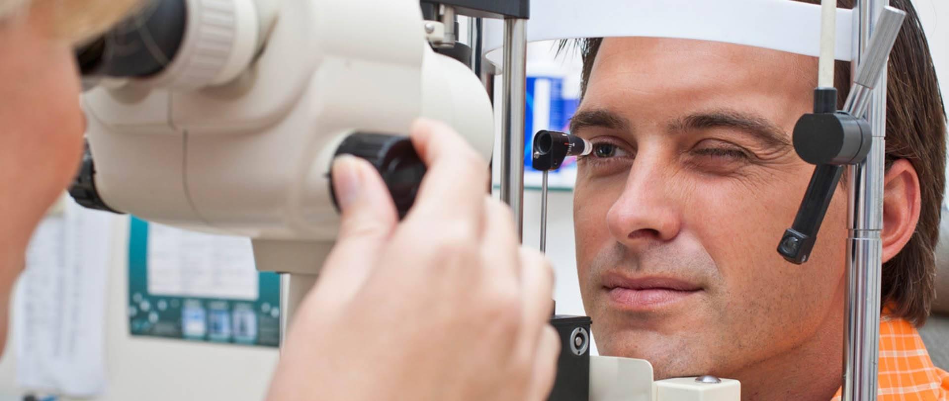 Биомикроскопия глаза что это показания как проводят - мед портал tvoiamedkarta.ru