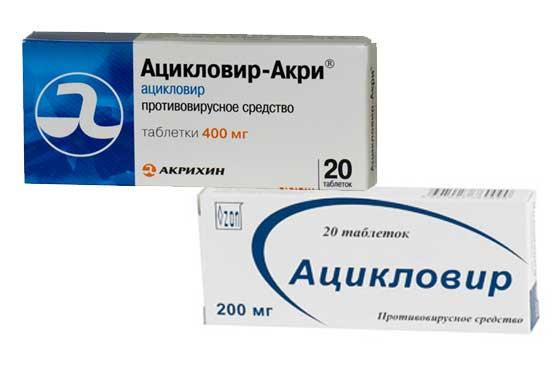 Ацикловир чем заменить - медицина24