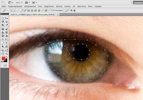 Как сделать цвет глаз при помощи магии яркими и насыщенными, изменив при этом их цвет?
