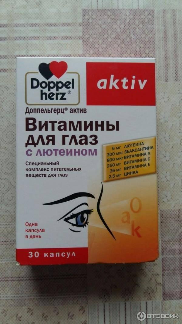 Офтальмовит витамины для глаз инструкция цена отзывы - мед портал tvoiamedkarta.ru