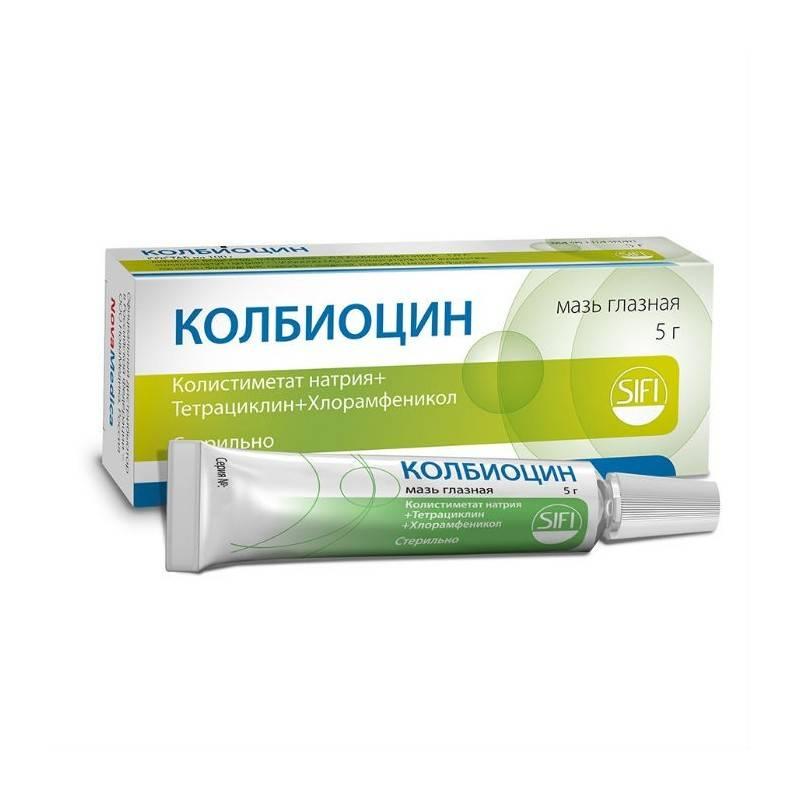 Мазь колбиоцин: показания и инструкция по применению, цена, аналоги, отзывы