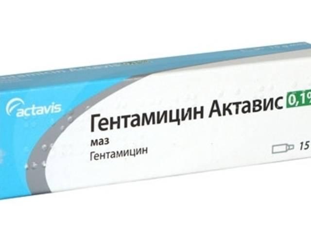 Гентамициновая мазь: цена, инструкция, где купить, аналоги