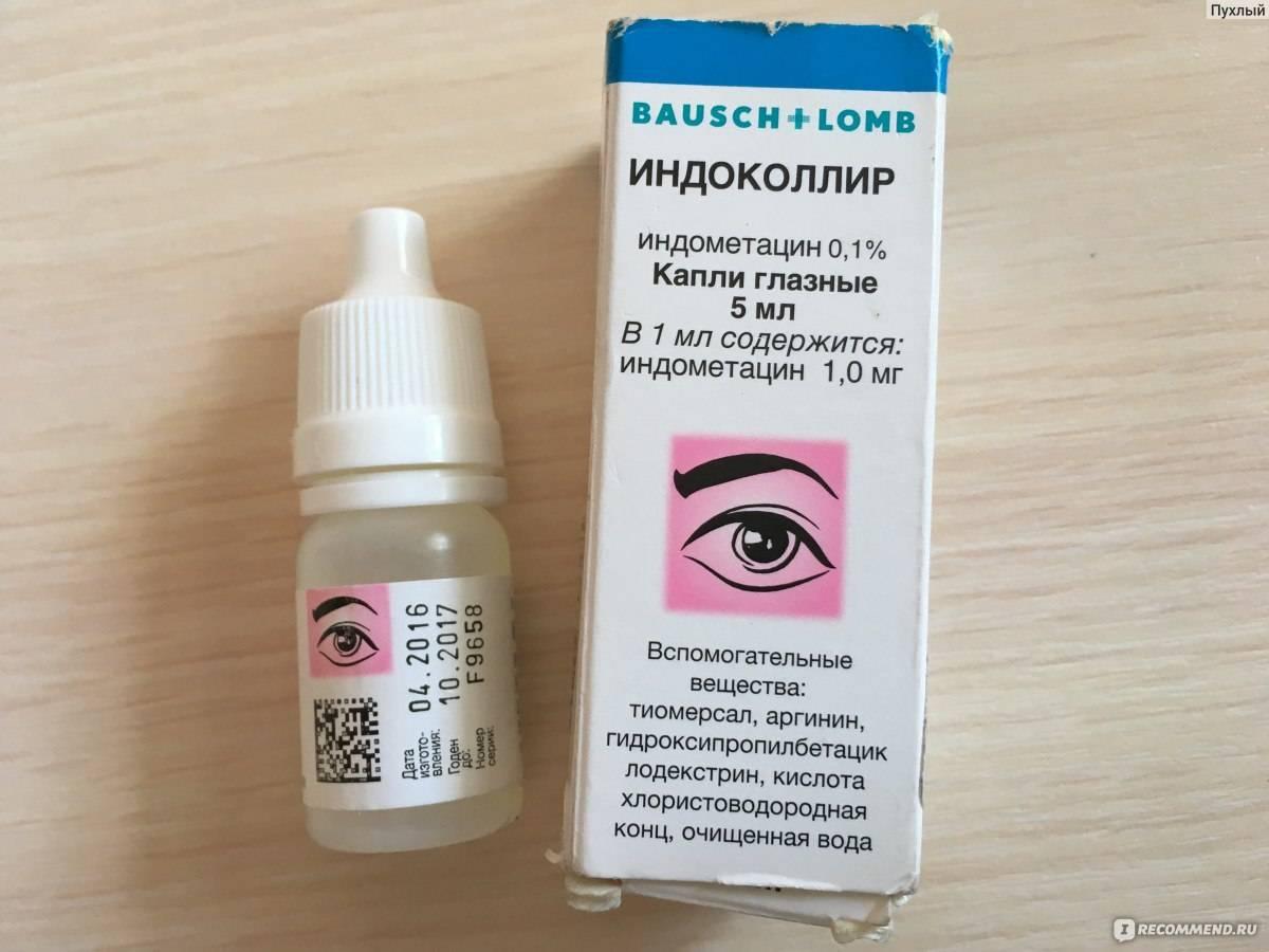 Глазные капли индоколлир: показания и инструкция по применению, цена, аналоги, отзывы