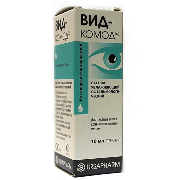 Глазные капли вид комод цена | глазной.ру