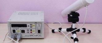Спекл м аппарат лазерный офтальмотерапевтический инструкция цена отзывы