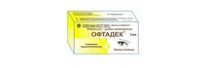 Офтадек - отзывы врачей и пациентов, применение офтадека при беременности