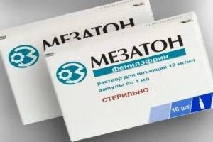 Мезатон глазные капли инструкция | глазной.ру