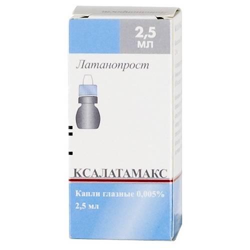Глазные капли ксалатамакс: показания к применению, режим дозирования и особенности аналогов